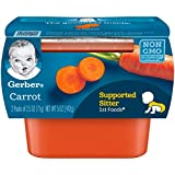 gerber first baby food - Gerber 1st Foods Carrots, 2.5 Ounce Tubs, 2 Count (Pack of 8)