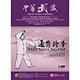 Traditional Kungfu martial arts China Wushu Collection - Fast Tangling Fist DVD