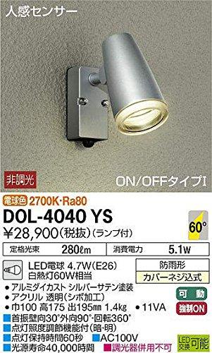 大光電機 LED屋外スポットライト DOL4040YS(非調光型) B008KXLL48 10914