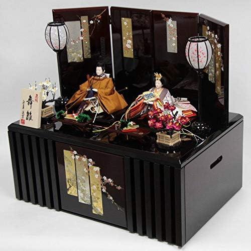 雛人形 親王収納飾り【舞雛】黄櫨染[幅60cm]平安道翠[193to1367-a2] 雛祭り