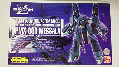 PMX-000 メッサーラ B-CLUB 「機動戦士Zガンダム」 1/144 レジンキャストキット