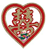 "Chinese Wedding Decoration ""Double Happiness"" - Heart Decal with Glitter and Lotus Flower (Small)"