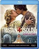 トリスタンとイゾルデ [Blu-ray]