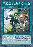 遊戯王 NECH-JP064-R 《神の写し身との接触》 Rare