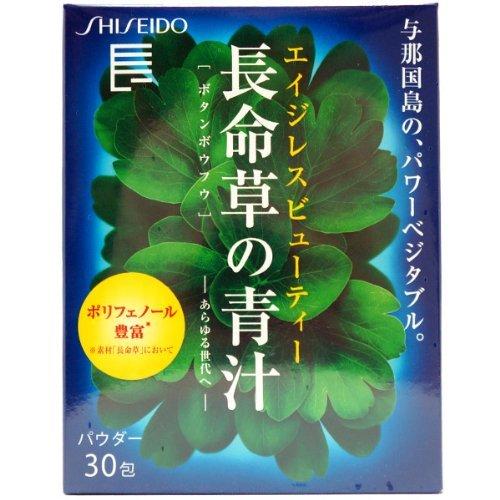 資生堂  長命草の青汁 パウダー 3g×30包×4 B01H54JNQU