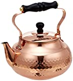 Shinkodo Pure copper kettle 2.0L Tsuchime SC-2007