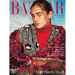 Harper's BAZAAR 表紙画像