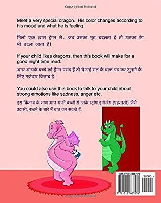 ,Baby books in Hindi,Childrens Hindi books,Hindi Childrens books Bilingual Hindi Childrens Hindi Books: What are you feeling Dragon: Childrens English-Hindi Picture book Bilingual Edition
