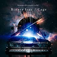 Binary Star / Cage