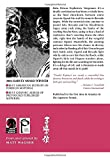 Lone Wolf And Cub Volume 22: Heaven & Earth