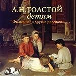 Tolstoj detjam | Lev Tolstoj
