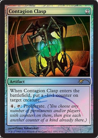 Magic: the Gathering - Contagion Clasp - FNM Promos - Foil