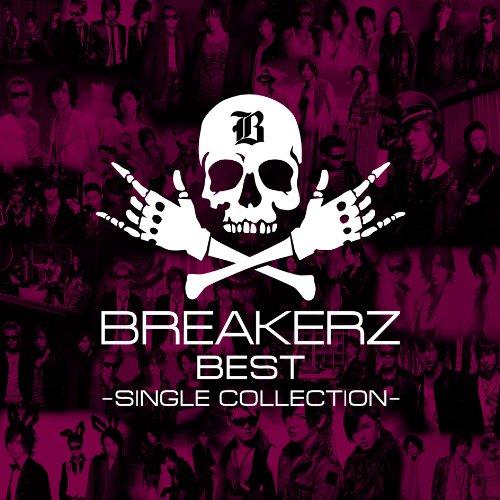 Amazon | BREAKERZ BEST~SINGLE ...