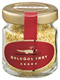 Edible Gold Gourmet Gold Flakes 1 gram