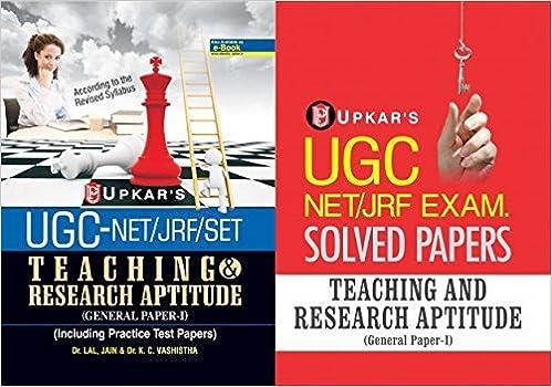 teaching research aptitude upkar pdf download