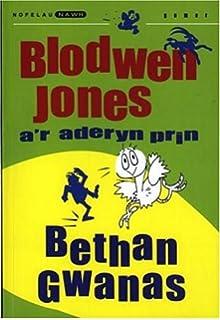 Fi a mr huws amazon mared lewis 9781784614003 books nofelau nawr blodwen jones ar aderyn prin fandeluxe Images