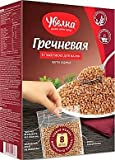 Uvelka Buckwheat BOIL-IN-BAG 8 Bags 80 Gr (Pack of 2)