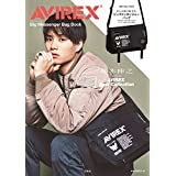 AVIREX Big Messenger Bag Book