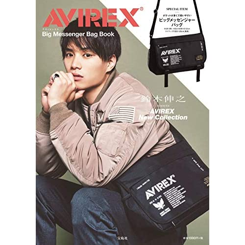 AVIREX Big Messenger Bag Book 画像