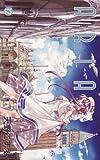 ARIA(12) (BLADE COMICS)