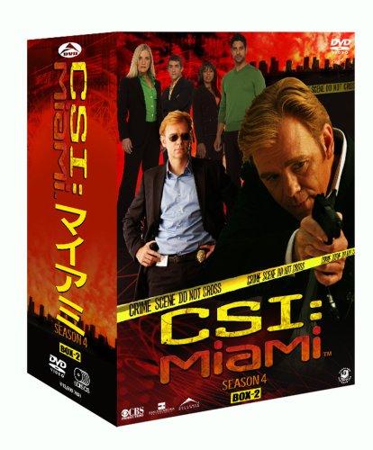 [DVD]CSI:マイアミ シーズン4 コンプリートBOX-2