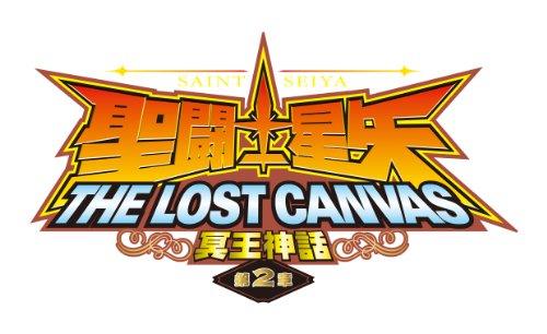 聖闘士星矢 THE LOST CANVAS 冥王神話 <第2章> 第1巻
