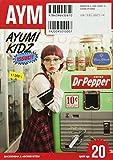 Ayumi Kidz : AYUMI SETO COMPLETE BOOK FASHION!BEAUTY!PRIVATE!
