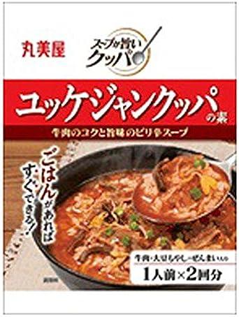 ジャン スープ ユッケ