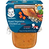 3rd baby food - Gerber 3rd Foods Lil' Bits Purees - Roasted Vegetable Chicken - 5 oz - 2 ct - 6 pack