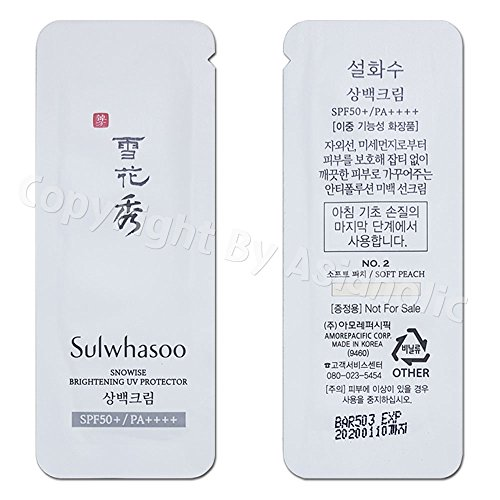Sulwhasoo Snowise EX UV Protection Cream No.2 Soft Peach 90pcs (90ml) 2017 New + Free gift
