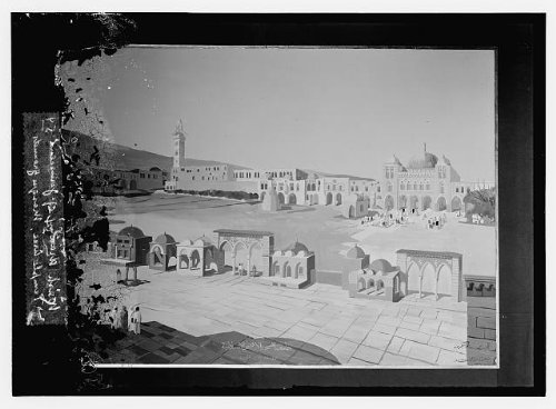 hoto: Wash Drawings of Temple Area,Mosque Grounds in Jerusalem,Israel,Middle East,1 ()