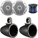2X Kicker Tower Enclosure for 6.5 Marine Speakers, 2x JBL 6 180-Watt 2-Way Marine Speakers, Enrock Audio Marine Grade Spool of 50 Foot 16-Gauge Speaker Wire