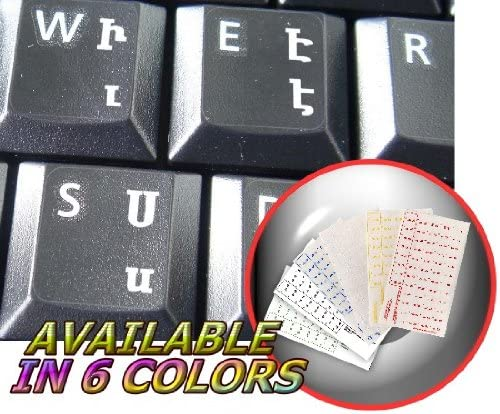 ARMENIAN KEYBOARD STICKERS WITH YELLOW LETTERING TRANSPARENT BACKGROUND