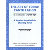 The Art of Torah Cantillation: A Step-by-Step Guide