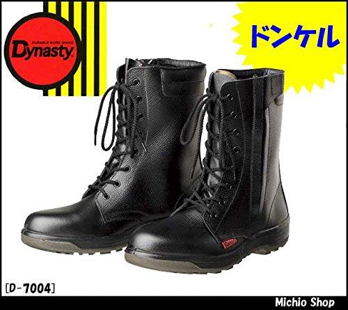 ドンケル 安全靴 ダイナスティ D-7004 27.5 B00U5Q4XRK 27.5