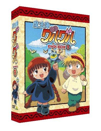 セール特価 EMOTION the the Best 魔法陣グルグル DVD-BOX DVD-BOX 1 1 B006OQ0GKI, パワーストーン通販ココロパルレ:ceca920d --- a0267596.xsph.ru