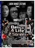 LOCK DANCE LECTURE from SHUFFLE ベーシック編 [DVD]