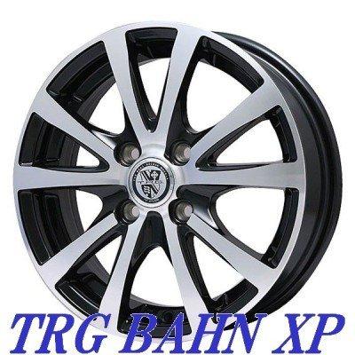 【アルミ単品4本】 BIGWAY TRG BAHN XP 15X4.5J 4穴 PCD:100 B01EFL7N0Y