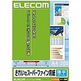 エレコム スーパーファイン紙 薄手 A4サイズ 200枚入 【日本製】EJK-SUA4200