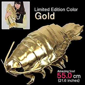 Giant Isopod Realistic Plush Doll (XL Size 55 cm / Limited Edition Color / Gold)