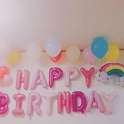 Amazon 誕生日風船 ユニコーンカチューシャ付き 誕生日飾り付け 誕生日バルーン ユニコーンバルーン ユニコーン風船 Happy Birthday パーティー風船 マカロン 風船 バルーン おもちゃ