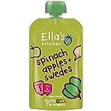 - Ellas Kitchen - S1 Spinach Apples & Swedes | 120g | BUNDLE by ELLA'S KITCHEN (VEGETARIAN)