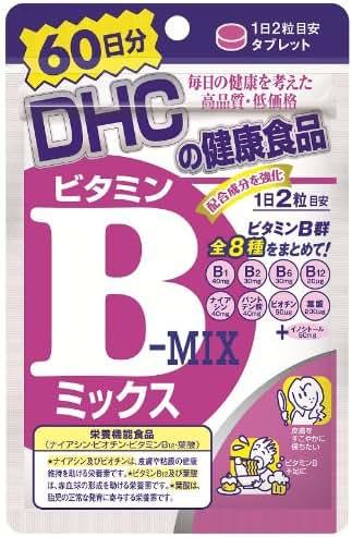 VitaminB Mix 60days(Airmail)