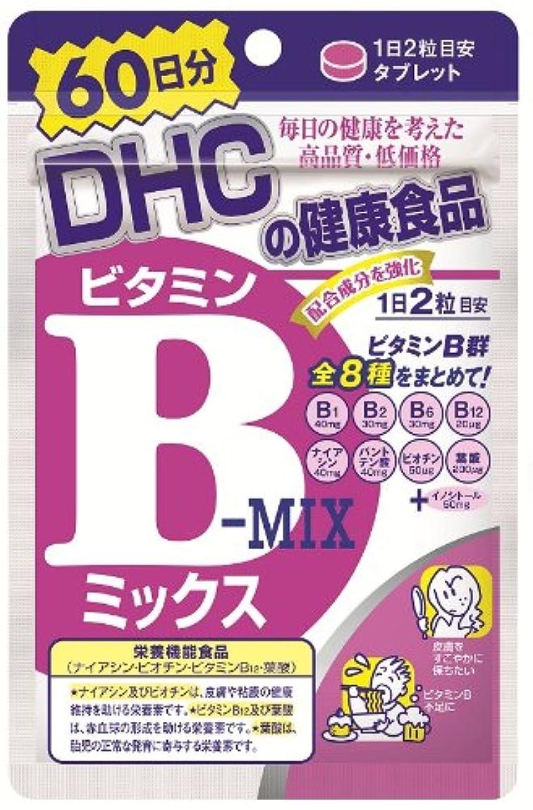 役に立つ実証する聖なるDHC ビタミンBミックス 60日分 120粒