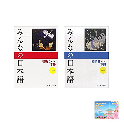 Minna No Nihongo Beginner I & II -2Books Bundle Set , Main Textbooks 1&2 - Second Edition , Original Sticky Notes for Learning Japanese