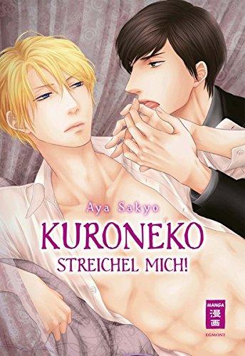 Kuroneko - Streichel mich!