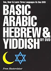 Basic Arabic, Hebrew and Yiddish on DVD