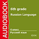 Russian Language for 6th Grade [Russian Edition] | S. Stepnoy