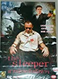 The Sleeper (Pal Import) by Cotter Smith, Mark Metcalf Lucian Mcaffee