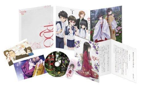 Animation - Rdg Red Data Girl Vol.1 (DVD) [Japan DVD] KABA-10154